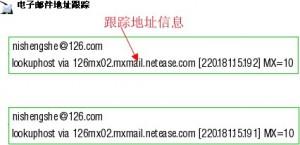 HostGator主机设置电子邮件递送路径教程
