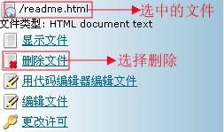 HostGator设置Legacy文件管理器