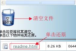 HostGator主机设置Legacy文件管理器教程