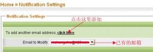 HostGator域名添加联系邮箱教程