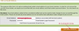 HostGator域名添加联系邮箱