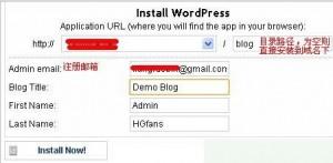 HostGator安装WordPress教程