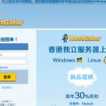 HostGator购买VPS主机教程